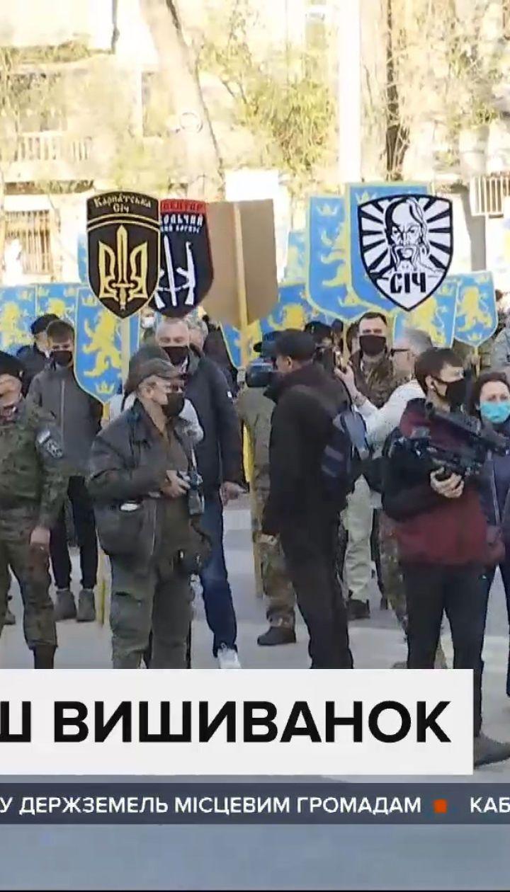 """На честь створення української дивізії """"Галичина"""" влаштували марш вишиванок"""