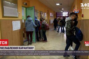 Новини України: вже цієї суботи Київ вийде з локдауну