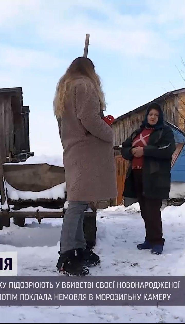 Новини України: судитимуть жінку, яка заморозила свою новонароджену дитину