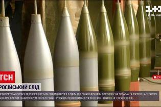 Новости мира: болгарская прокуратура подозревает 6 россиян во взрывах на своих вооруженных складах