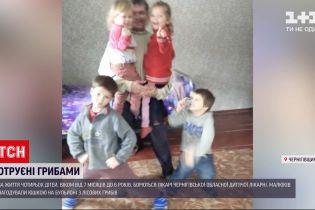 Новини України: у Чернігівській області мати нагодувала дітей грибною юшкою, і вони отруїлися