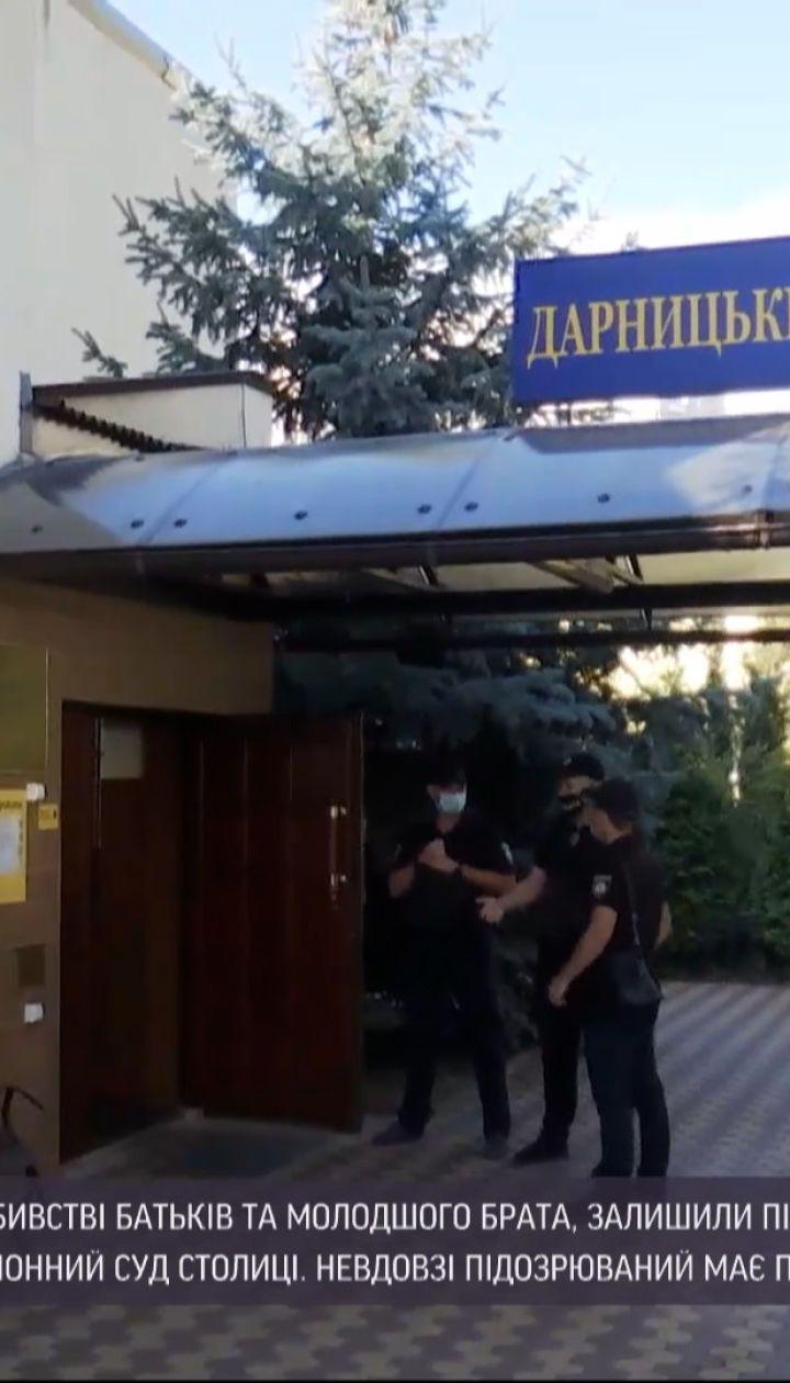 Новини України: 16-річному хлопцю, якого підозрюють у потрійному вбивстві, обрали запобіжний захід
