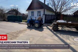 Новини України: у Рівненській області трактор переїхав 4-річного хлопчика