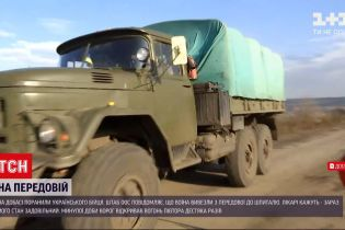 Новини з фронту: один військовослужбовець зазнав поранення внаслідок ворожих обстрілів