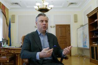 """Пропозиція очолити """"Нафтогаз"""" надійшла від Зеленського та Шмигаля - Вітренко"""