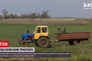 Новини України: 4-річний хлопчик впав під колесо трактора