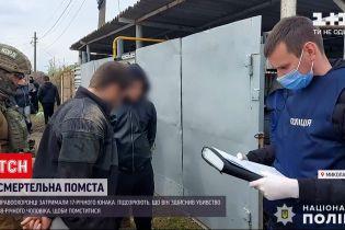 Новини України: 17-річний юнак з Миколаєва підозрюється у вбивстві 38-річного чоловіка