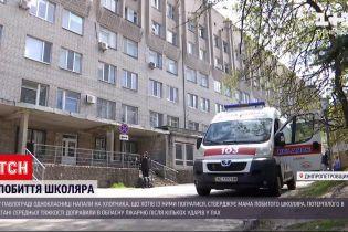 Новости Украины: второклассник попал в больницу якобы после того, как его избили в школе