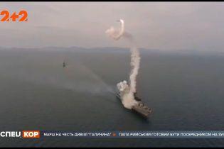 Запуск российской крылатой ракеты рассмешил весь мир: как выглядит позор российской армии