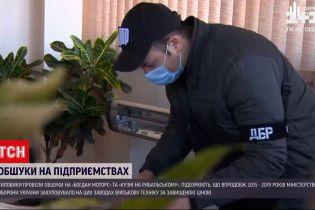 Новини України: силовики проводять обшуки на підприємствах, які пов'язують з Петром Порошенком