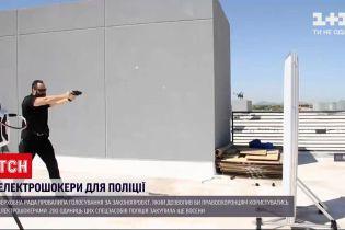 Новини України: Верховна Рада не ухвалила закон, що дозволив би поліції користуватися тейзерами