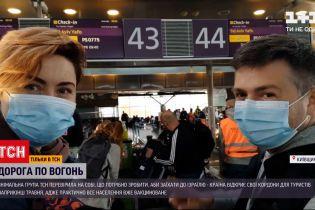 Новини України: знімальна група ТСН вирушила до Ізраїлю за благодатним вогнем