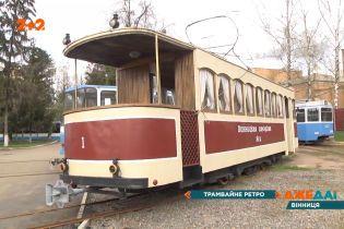 У Вінниці кожен охочий може прокататися на трамваї з минулого століття