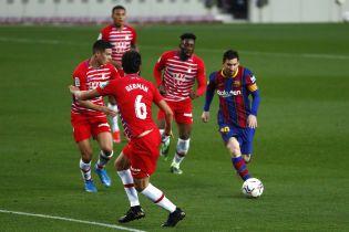 """""""Барселона"""" сенсаційно програла """"Гранаді"""" і не змогла вийти в лідери Ла Ліги (відео)"""