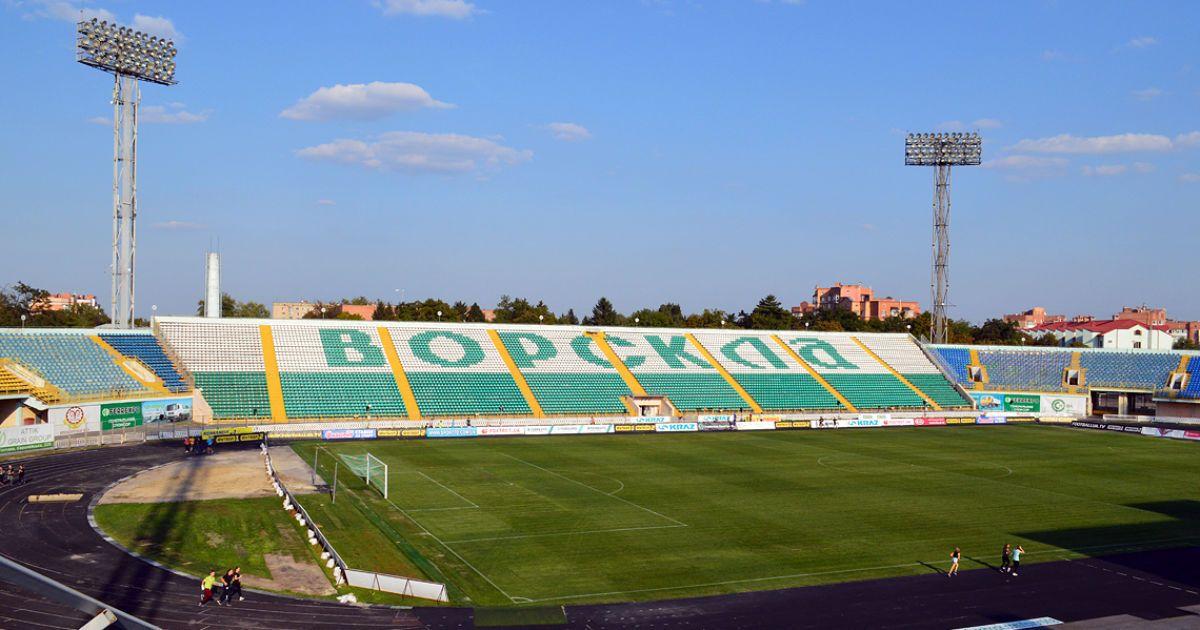 УПЛ онлайн: результаты матчей 24-го тура Чемпионата Украины по футболу, таблица
