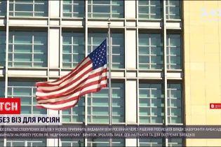 Новости мира: американское посольство в Москве прекратит выдавать визы россиянам
