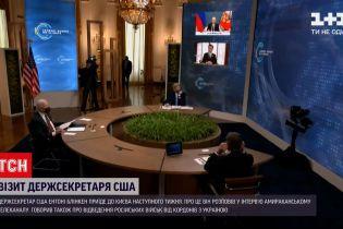 Новини світу: держсекретар США Ентоні Блінкен приїде до України