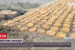 Новости Украины: в Днепропетровской области на одном поле нашли почти 4 сотни боеприпасов