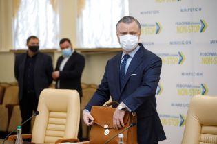 """З керівниками вищої ланки будуть проведені зустрічі: Вітренко про кадрові рішення у """"Нафтогазі"""""""