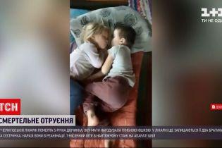 Новини України: померла одна з чотирьох дітей, яких мати нагодувала грибною юшкою
