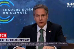 Новини світу: Ентоні Блінкен анонсував свій візит до Києва