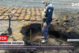 Новости Украины: в Днепропетровской области нашли почти 400 мин во время работ на поле