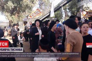 Новини світу: що нині відбувається на місці трагедії в Ізраїлі – пряме включення