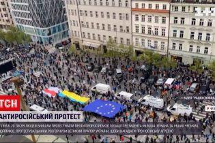 Новости мира: в Праге во время протеста развернули украинский флаг