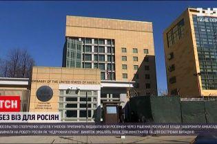 Новини світу: посольство США в РФ не видаватиме візи росіянам
