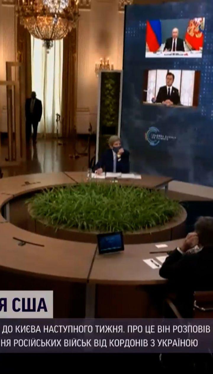 Новости мира: для чего госсекретарь США Блинкен приедет в Украину