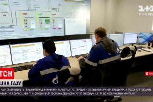 Новини України: у міністерстві енергетики готові працювати над зниженням ціни на газ