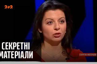 """Какая зарплата у российских пропагандистов высшего ранга — """"Секретные материалы"""""""