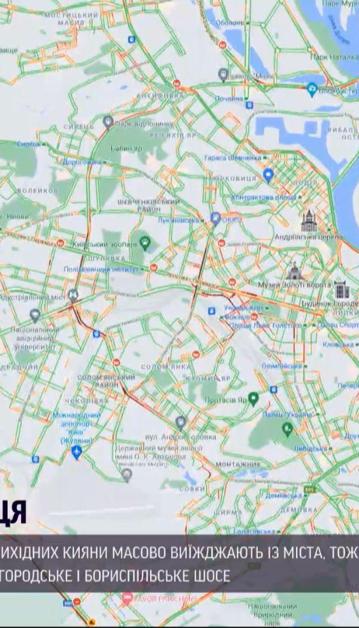 Новини України: яка ситуація в Києві, заблокованому великодніми заторами