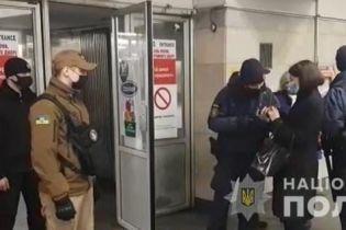 Поліція відзвітувала, скільки порушень карантину виявила в Києві