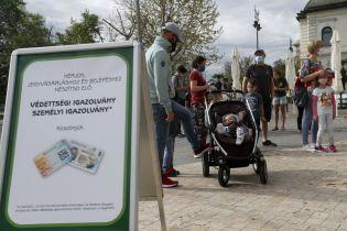 В Угорщині для вакцинованих від коронавірусу послабили карантинні обмеження