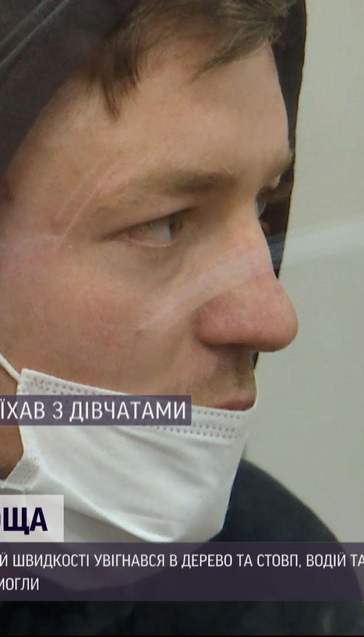 Новини України: у Києві водій, втікаючи від поліції, зчинив ДТП і вбив 18-річну пасажирку