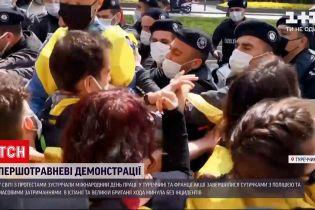 Новости мира: в Турции и Франции первомайское шествие завершилось задержаниями