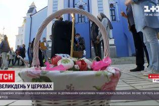 Новини України: що відбувається біля церков та чи дотримуються люди рекомендацій
