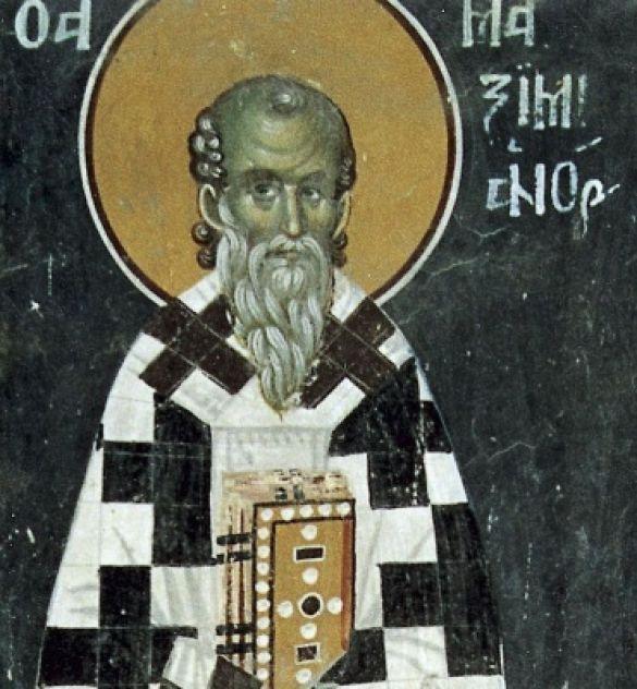 святий максиміліан константинопольський