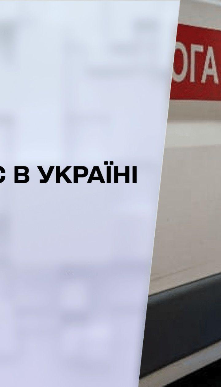 Новости недели: Зеленский призвал церковь рассказывать верующим о важности вакцинации