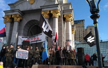 """""""Блокадники"""" протестують на Банковій після зборів на Майдані. Дивіться онлайн-трансляцію"""