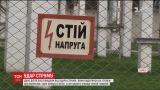 Экстремальное селфи: в Харькове парень получил 80% ожогов тела, выбравшись на столб под напряжением