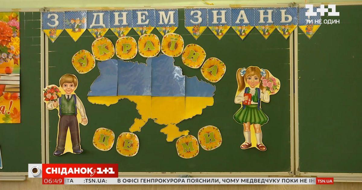 У кількох містах України ухвалили рішення подовжити навчальний рік для школярів