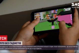 Новости Украины: врачи сравнивают детскую потребность в телефонах с нарко- или алкозависимостью