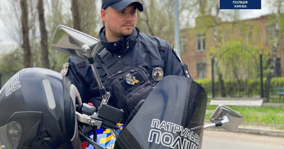 @ Facebook / Патрульна поліція Києва