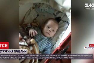 Новини України: у Чернігові помер 8-місячний хлопчик, якого мати нагодувала грибною юшкою