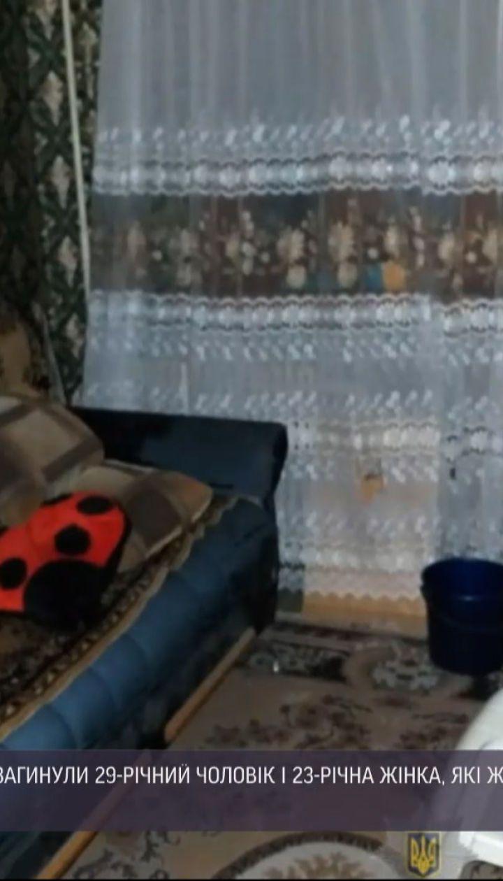 Новости Украины: в спальном районе Харькова произошло двойное убийство