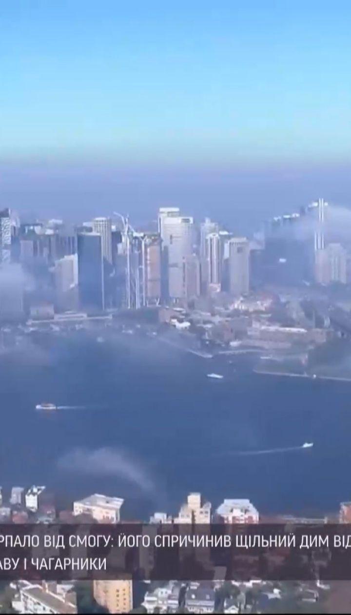 """Новини світу: Сіднейська опера """"зникла"""" в щільному смозі, в країні палять сухостій"""