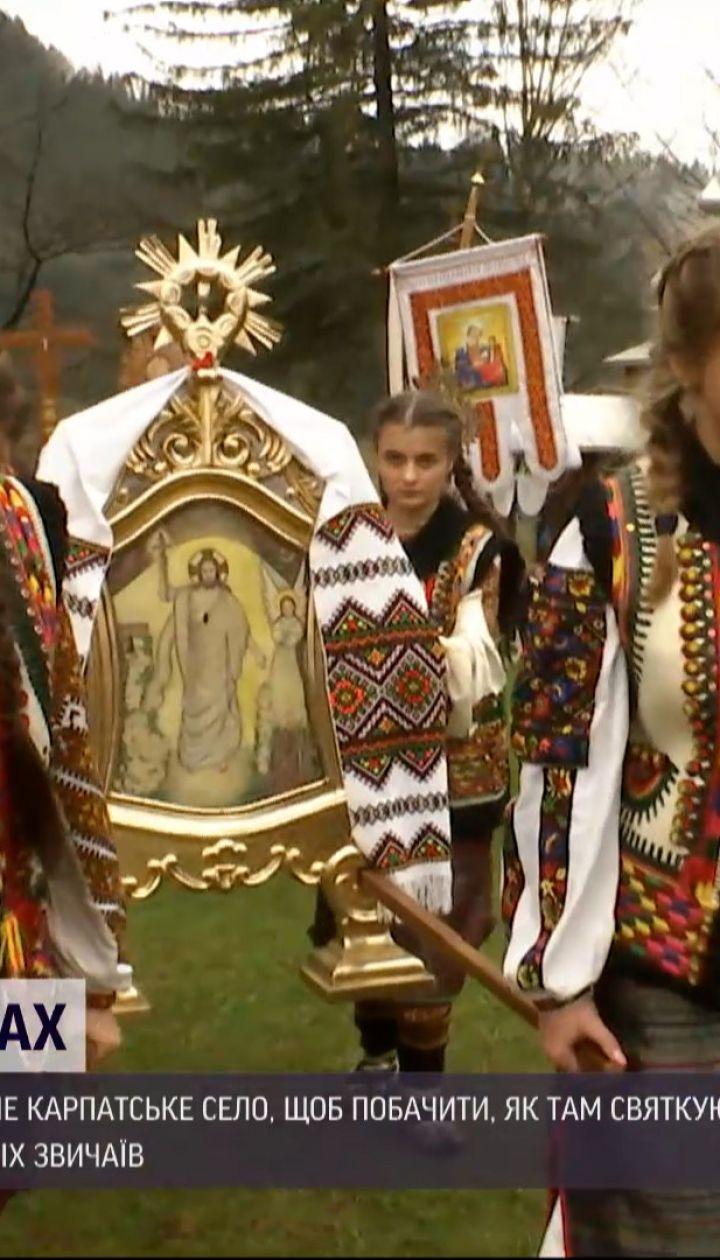 """""""Христос Воскрес"""" на границе с Румынией: как празднуют Пасху в самом отдалённом уголке Украины"""
