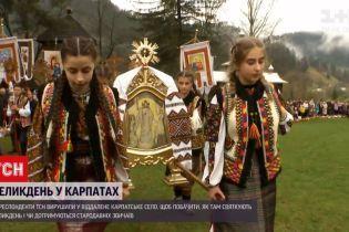 Свічки на кладовищі та гуцульський одяг: як святкували Великдень у найвіддаленішому куточку України